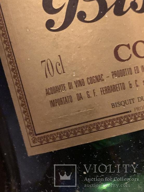 Cognac Bisquit 1980s, фото №5