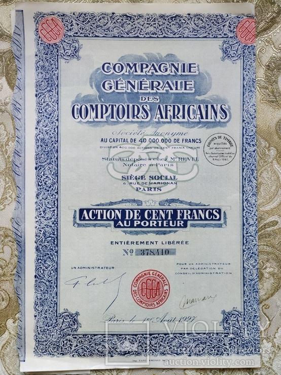 Акції COMPAGNIE GENERALE 1927р №163, фото №2