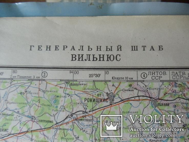 Карта Генштаба. Вильнюс ( Литва ). 1980 год. (12-05-С), фото №3