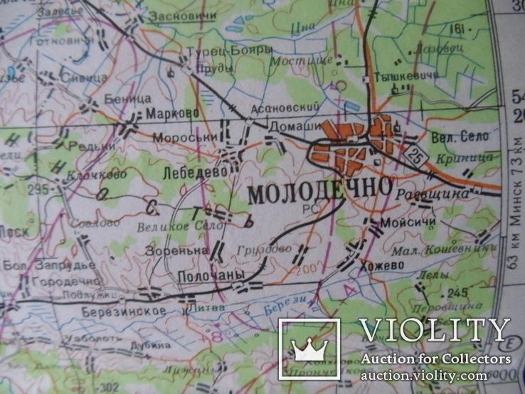 Карта Генштаба. Вильнюс ( Литва ). 1980 год. (12-05-С), фото №8
