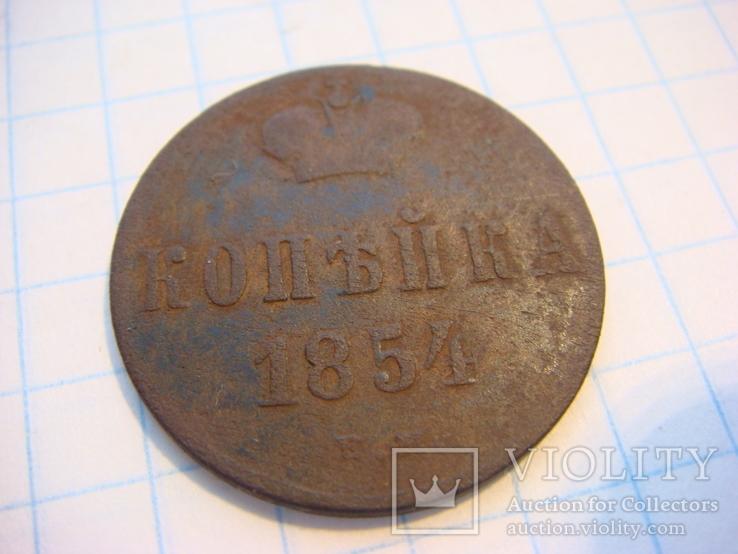 Копейка 1854г  и 1852г, фото №4