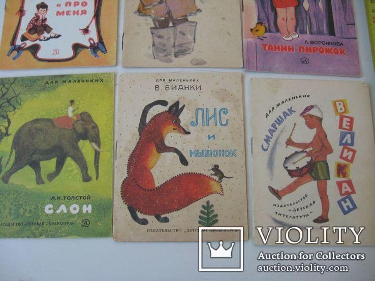 Детские мини книжки 1969- 1987 года (10 шт), фото №4