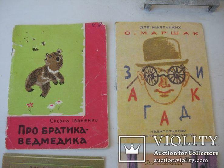 Детские мини книжки 1969- 1987 года (10 шт), фото №8