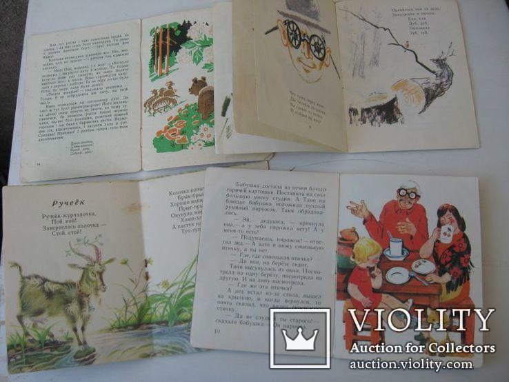 Детские мини книжки 1969- 1987 года (10 шт), фото №10