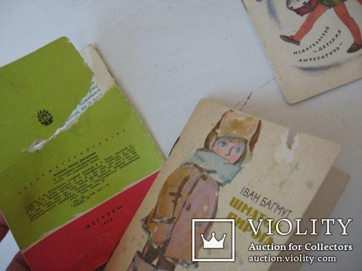 Детские мини книжки 1969- 1987 года (10 шт), фото №12