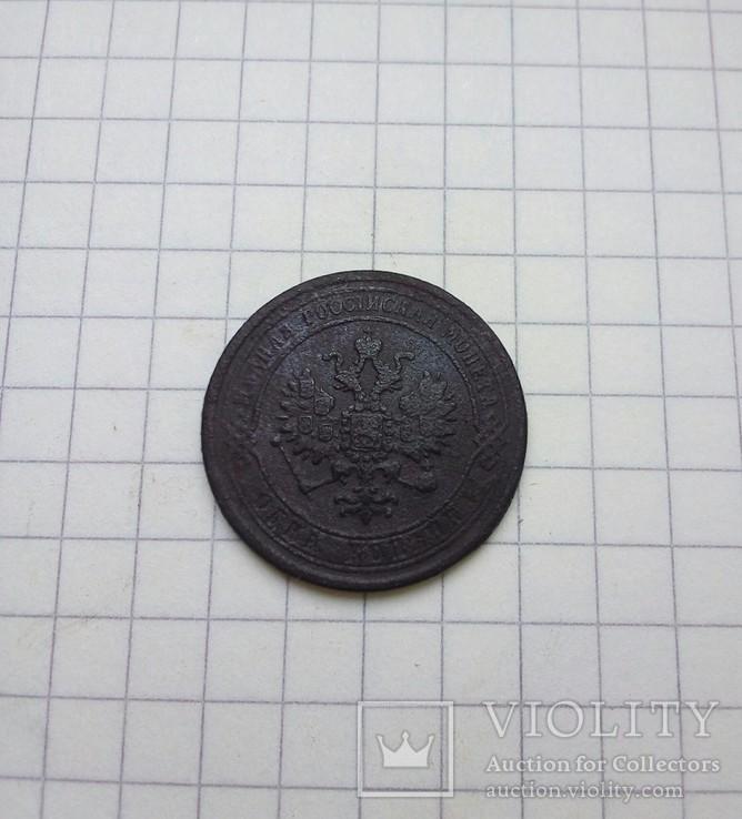 Копейка 1869, фото №4