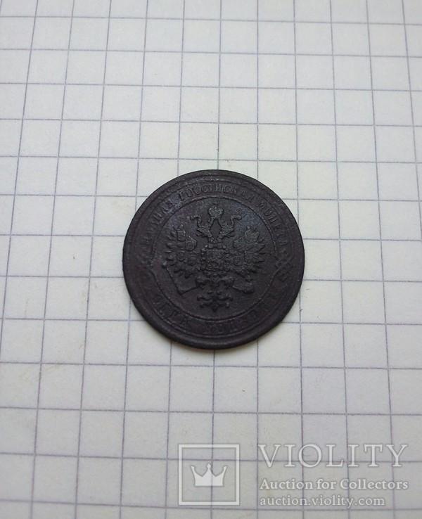 Копейка 1869, фото №5
