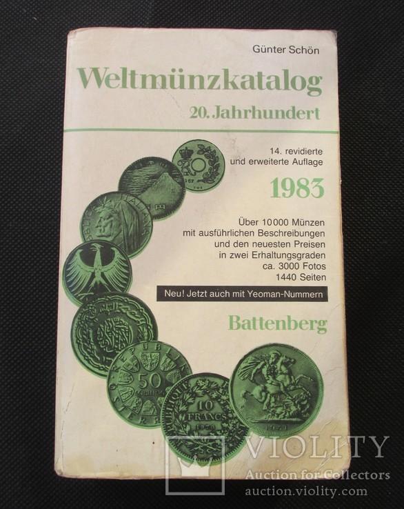 Weltmünzkatalog 1983, 2 томи, фото №5