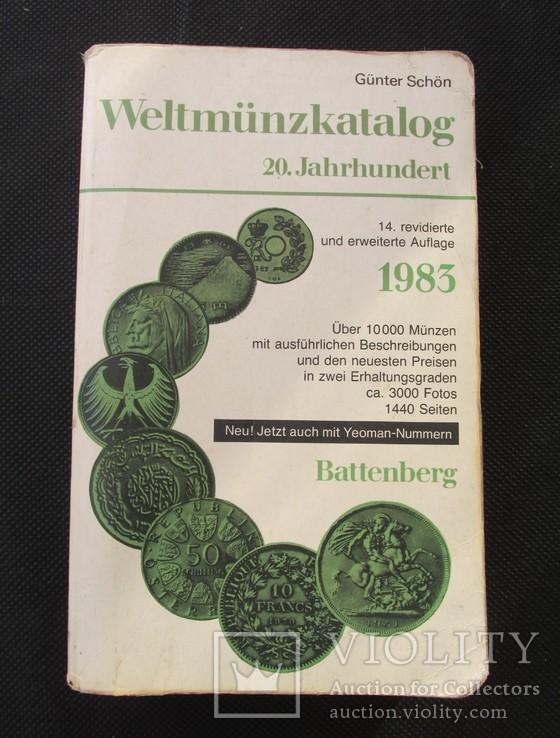 Weltmünzkatalog 1983, 2 томи, фото №9