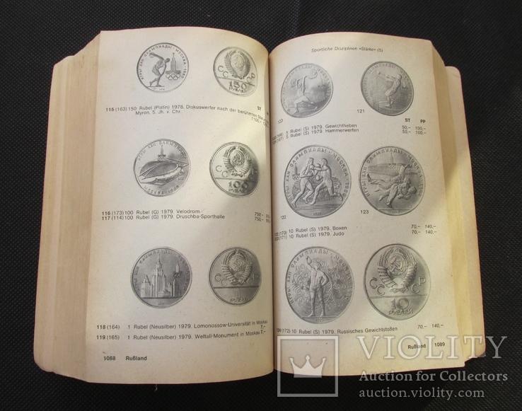 Weltmünzkatalog 1983, 2 томи, фото №13
