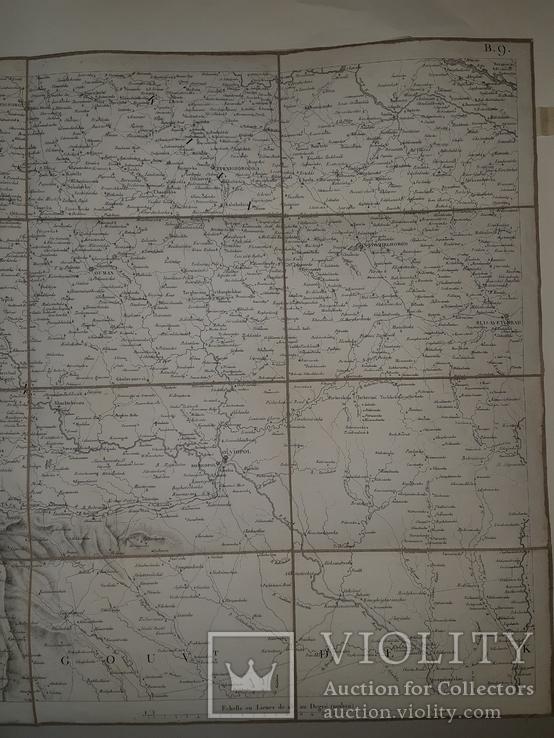 1810-е Карта центральной Украины  82х53, фото №6