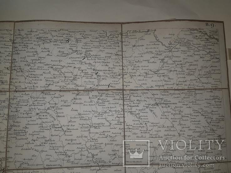 1810-е Карта центральной Украины  82х53, фото №9