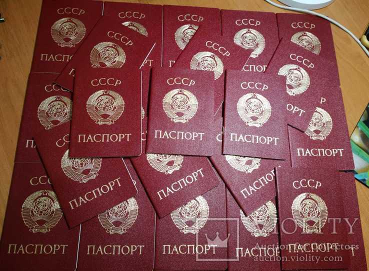 25 новых чистых бланков паспорта СССР (укр), 1975 года. Номера подряд., фото №2