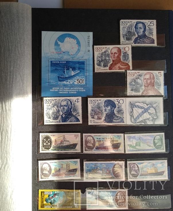 Колекція марок. Космос, кораблі, техніка, інше., фото №12