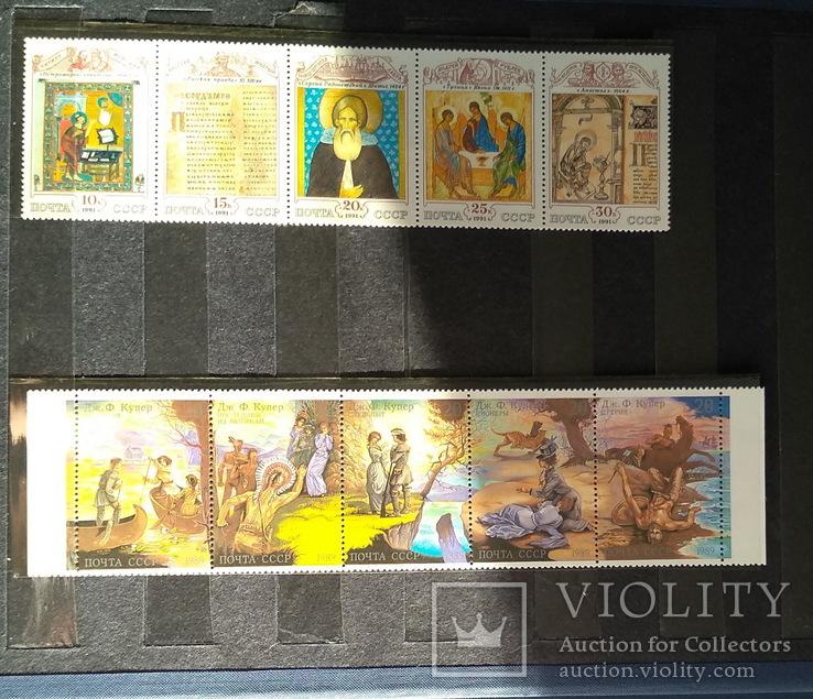 Колекція марок. Космос, кораблі, техніка, інше., фото №13