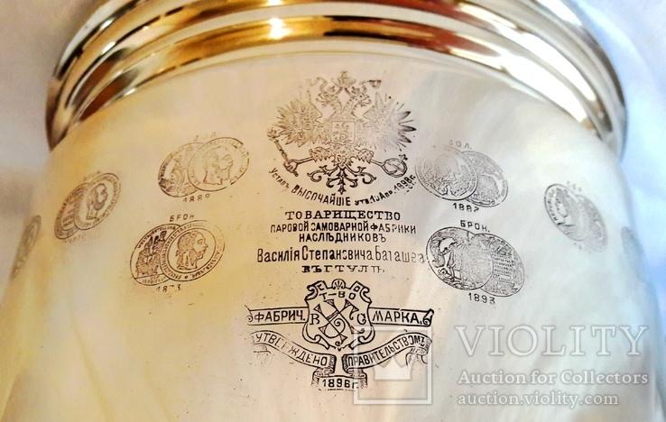 Рабочий, медальный самовар насл.В.С.Баташева на 5л с подносом и капельником., фото №7