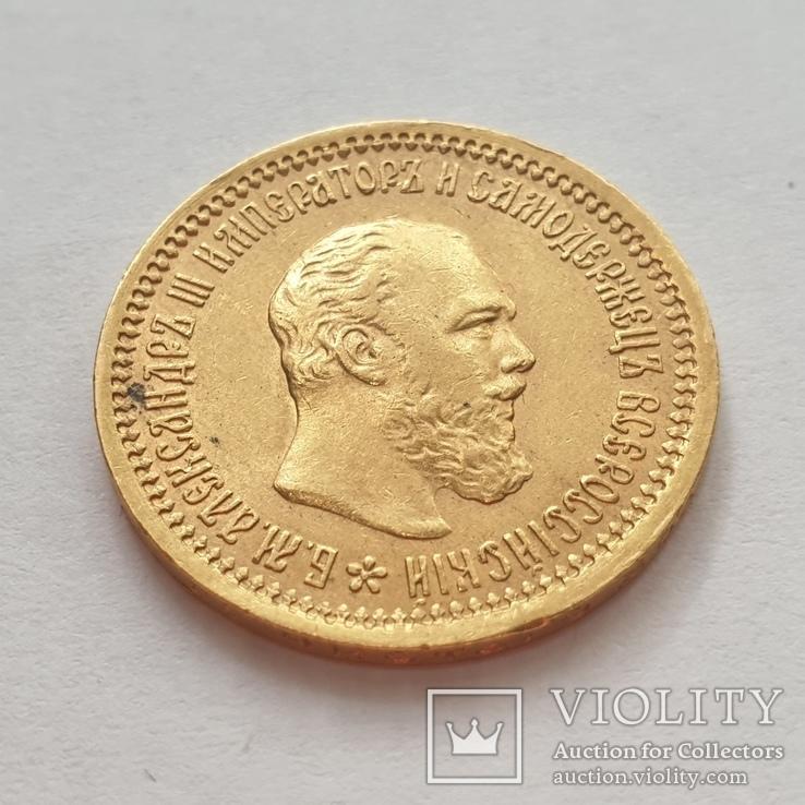 5 рублей 1889 г (А Г)