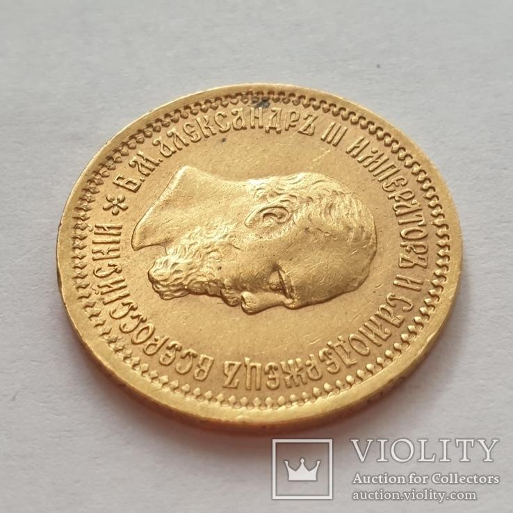 5 рублей 1889 г (А Г), фото №3
