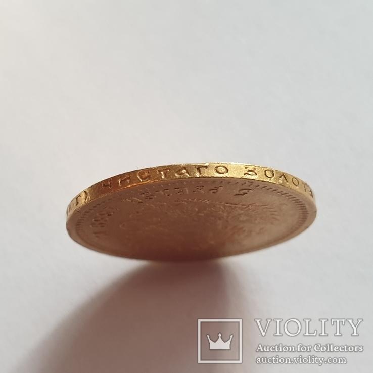 5 рублей 1889 г (А Г), фото №12
