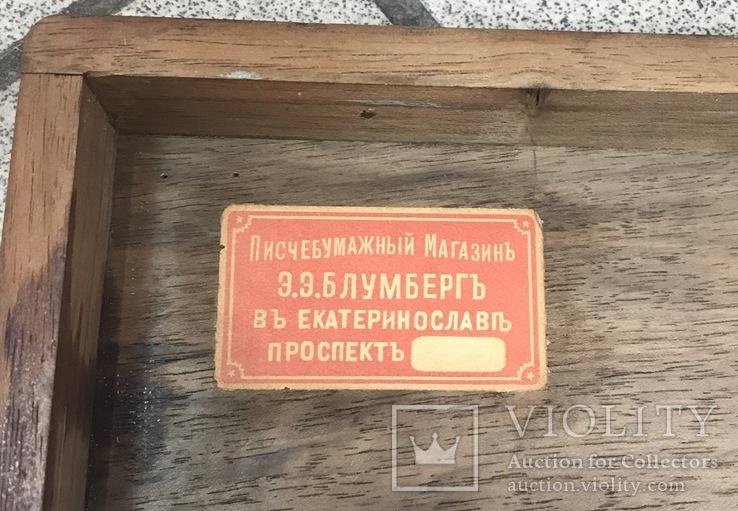 Этюдник дореволюционный, фото №5