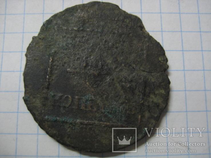 2пара 3копейки 1772, фото №3