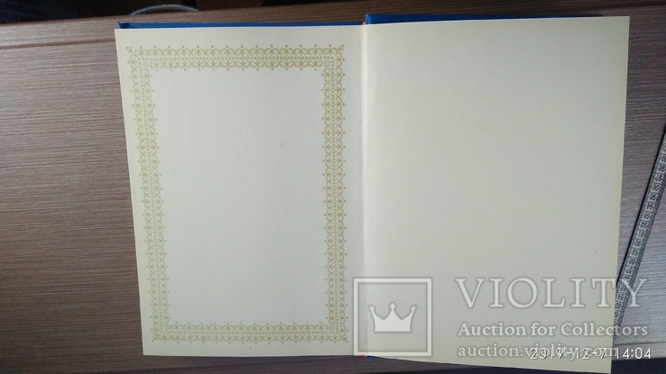 Альбом для фото з тисненням, фото №4