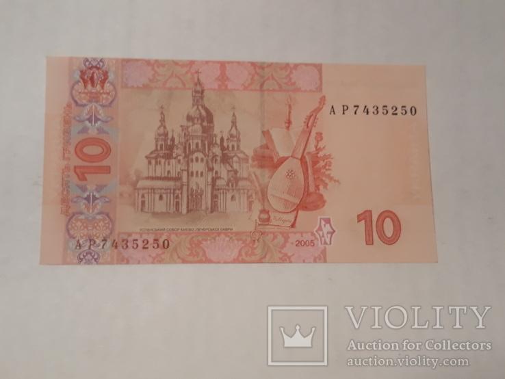 10 гривен 2005 год. UNC, фото №2