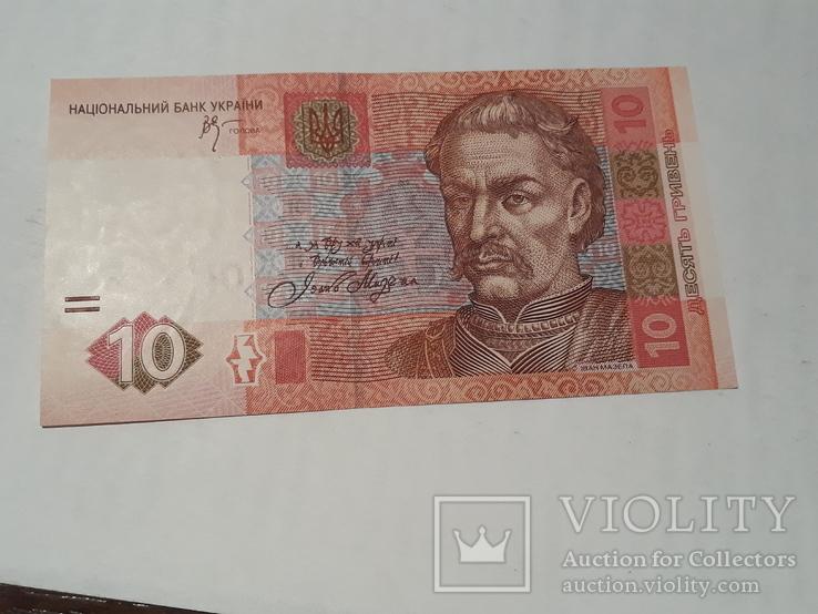 10 гривен 2005 год. UNC, фото №3