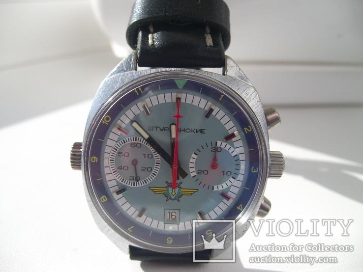 Часы лётчика СССР(штурманские) мех.3133, фото №2