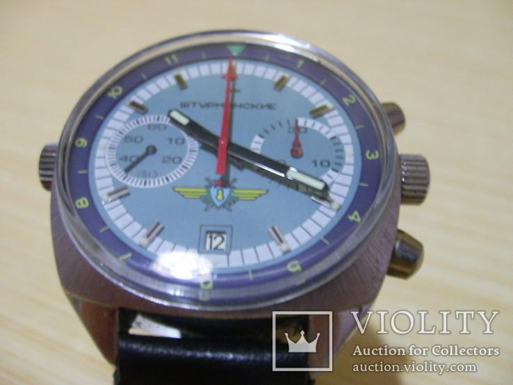 Часы лётчика СССР(штурманские) мех.3133, фото №9
