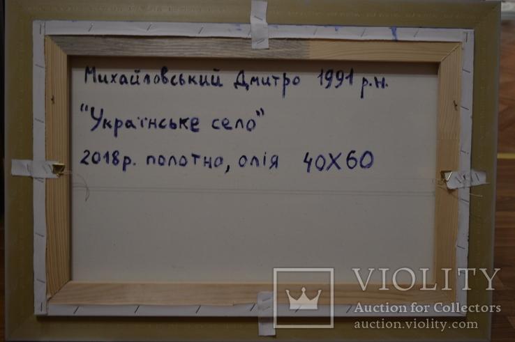 """Картина """"Українське село"""" 40Х60, 2018р, фото №3"""