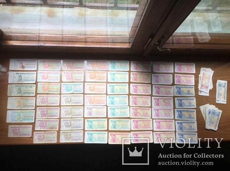 Купоны  Украины 1991 - 1995 гг. 84 штук., фото №2