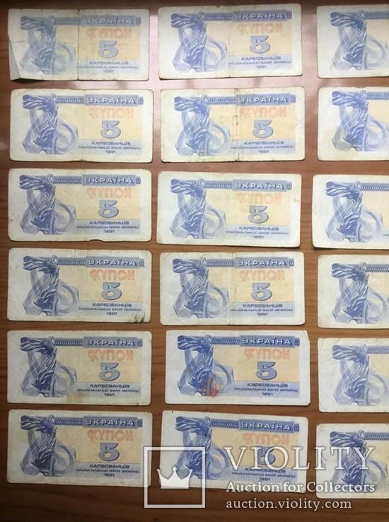 Купоны  Украины 1991 - 1995 гг. 84 штук., фото №11
