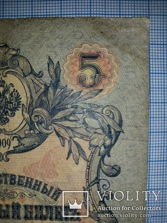 1909.5рублей, фото №8