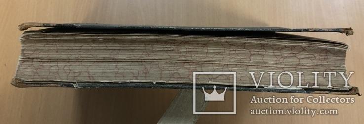 Большая энциклопедия. Том 1. 1900 год., фото №5