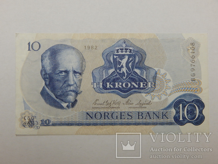 Бона 10 крон, 1982 г Норвегия, фото №2
