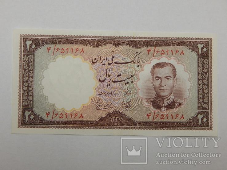 Бона 20 реалов, Иран, фото №2