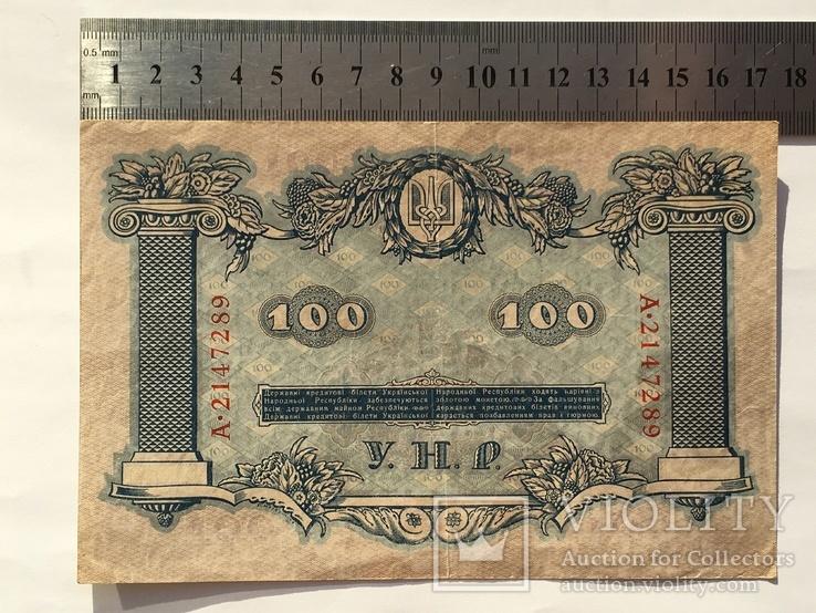 100 гривень1918р. Державний кредитовий бiлет УНР (А 02147289), фото №4