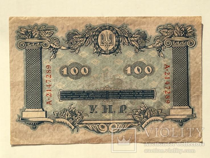 100 гривень1918р. Державний кредитовий бiлет УНР (А 02147289), фото №5