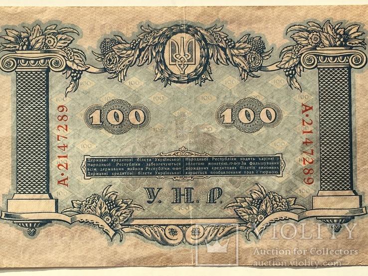 100 гривень1918р. Державний кредитовий бiлет УНР (А 02147289), фото №7