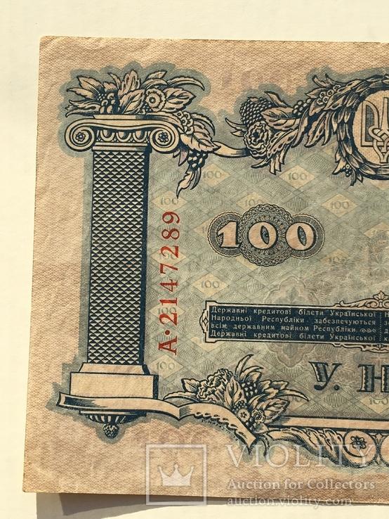 100 гривень1918р. Державний кредитовий бiлет УНР (А 02147289), фото №8