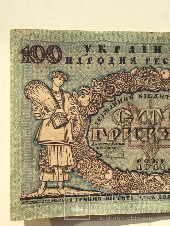 100 гривень1918р. Державний кредитовий бiлет УНР (А 02147289), фото №10