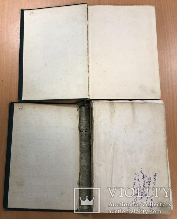 Сочинения Пушкина. Том 3 и 7. Москва 1882 года., фото №8