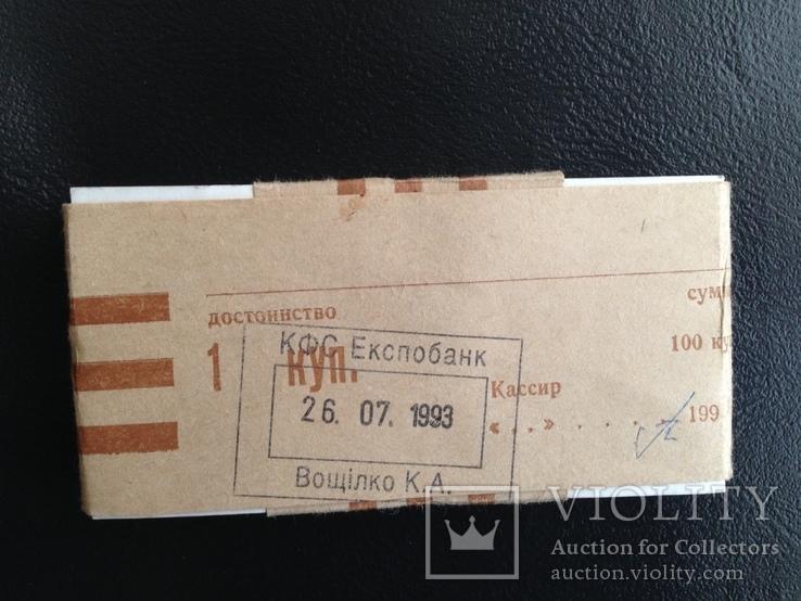 100 карбованців в банківській упаковці, фото №2
