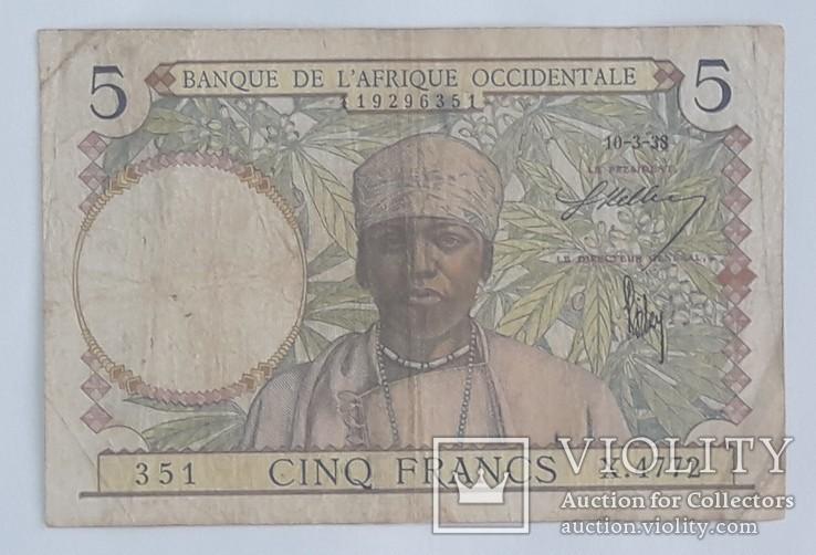 Французская Западная Африка 5 франков 1938 год, фото №2