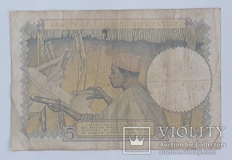 Французская Западная Африка 5 франков 1938 год, фото №3
