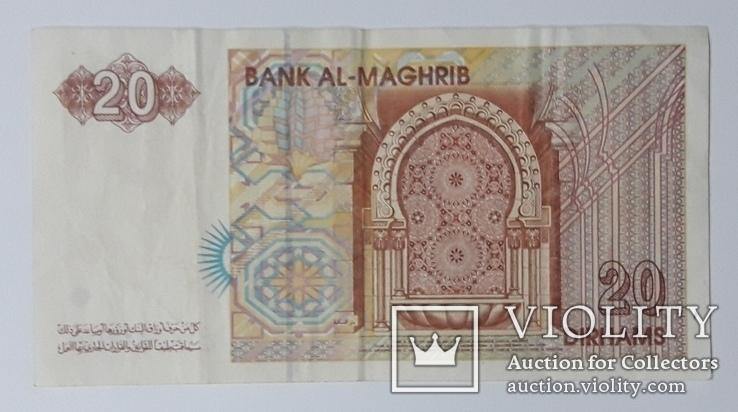 Марокко 20 дирхам 1996 год, фото №3