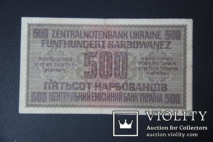 Ровно,500 крб,1942 год,оккупация, фото №3