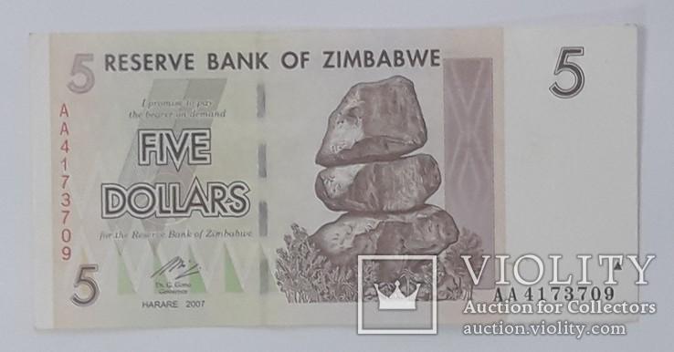 Зимбабве 5 долларов 2007 год, фото №2