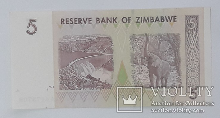 Зимбабве 5 долларов 2007 год, фото №3